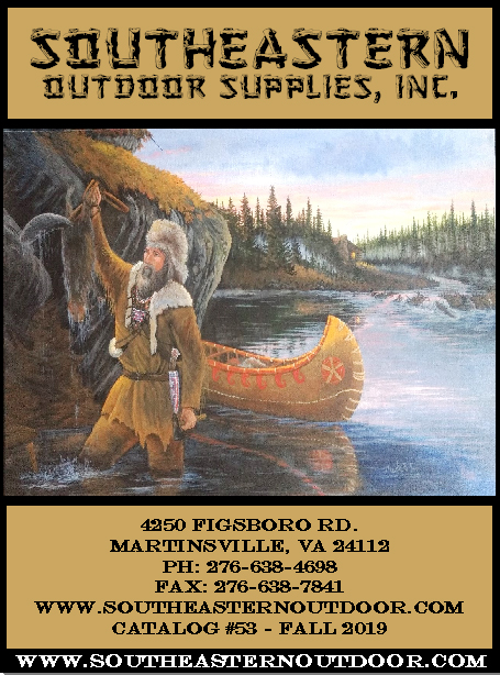 Southeastern Outdoor Supplies Catalog Request Form